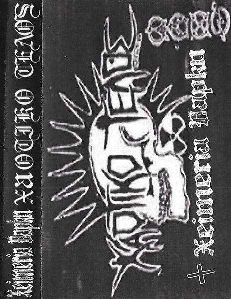 ΧΑΟΤΙΚΌ ΤΈΛΟΣ - In Front Of Paranoia / Χειμερία Νάρκη  cover