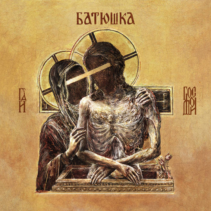 BATUSHKA - Hospodi cover