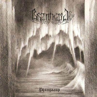 BRANIKALD - Rdyandalir cover