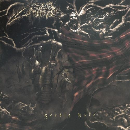 CHTHONIC - Seediq Bale cover