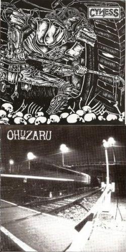 CYNESS - Cyness / Ohuzaru cover