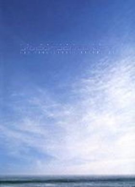 DISCORDANCE AXIS - The Inalienable Dreamless cover