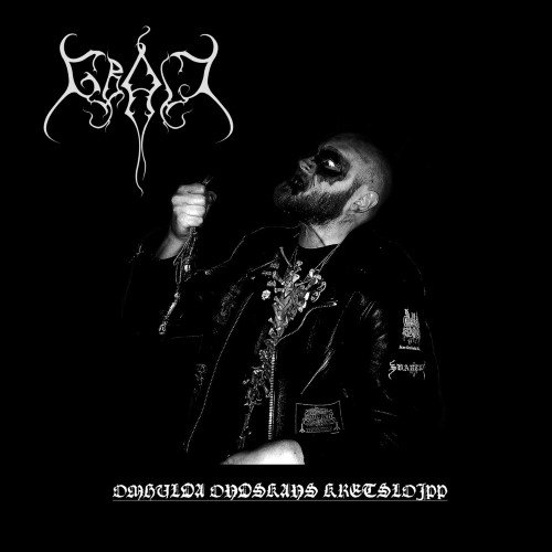 GRAV - Omhulda ondskans kretslopp cover