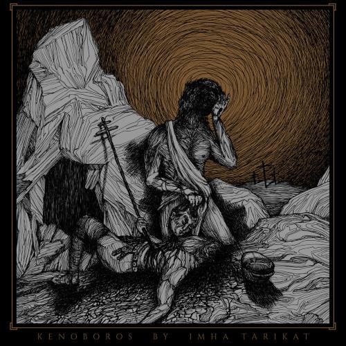 IMHA TARIKAT - Kenoboros cover