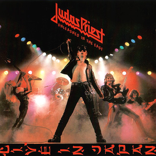 JUDAS PRIEST - Unleashed In The East cover