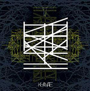 KHANATE - Khanate cover