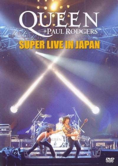 QUEEN - Super Live In Japan cover