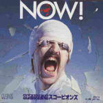 SCORPIONS - Now! cover