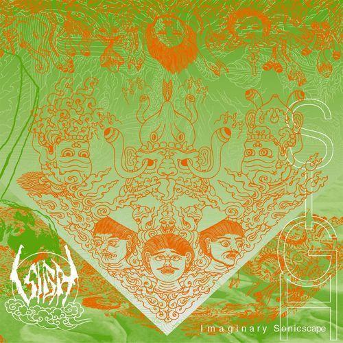 SIGH - Imaginary Sonicscape cover