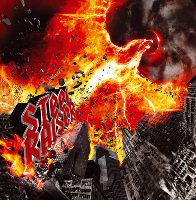 Regeneration cover artwork