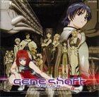 AKIRA TAKASAKI Gene Shaft album cover