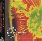 AKIRA TAKASAKI Splash Mountain album cover