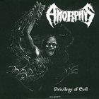 AMORPHIS Privilege of Evil album cover