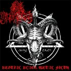 ANAL BLASPHEMY Bestial Black Metal Filth album cover