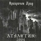 ATLANTIC Призрачен град album cover