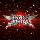 BABYMETAL Babymetal album cover