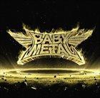 BABYMETAL Metal Resistance album cover