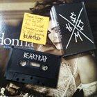 BEARTRAP Stoughton Forever Demo album cover