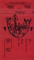 BETHLEHEM Bethlehem album cover