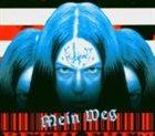 BETHLEHEM Mein Weg album cover