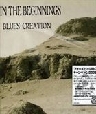 BLUES CREATION Live ! Soseiki (in the Beginning) album cover