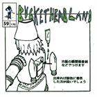 BUCKETHEAD Pike 59 - Ydrapoej album cover