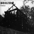 BURZUM Aske album cover