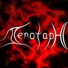 CENOTAPH Cenotaph album cover