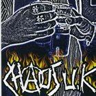 CHAOS U.K. Kanpai album cover