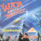 CHASAR War on the Planet album cover