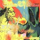 CHILDREN OF BODOM Tokyo Warhearts album cover