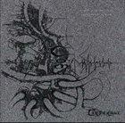 CHORDEWA Coma Horizon album cover