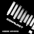 CONFLICT Новое начало album cover