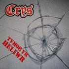 CRYS Tymor Yr Heliwr album cover