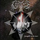 CURSE Slaughter of the Stars album cover