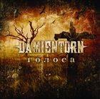 DAMIENTORN Голоса album cover