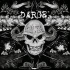 DARGE 憎悪 album cover