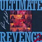 DARK ANGEL Ultimate Revenge 2 album cover