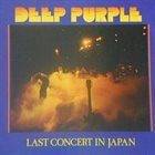 DEEP PURPLE Last Concert In Japan album cover