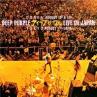 DEEP PURPLE Live In Japan album cover
