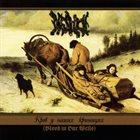 DRUDKH Кров у наших криницях (Blood in Our Wells) album cover