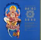 EARTH Earth / Sir Richard Bishop album cover