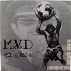 EBOLA Domination Means Death album cover