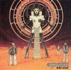 ELECTRIC WIZARD Supercoven album cover