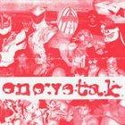 ENEWETAK Enewetak / Unruh album cover