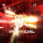 ENS COGITANS Deigital Conflict album cover