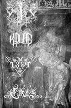 ERIS Satanic Forest / Kolac / 1389 / Eris album cover