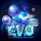 ETERNAL VOICE OF ORBITS Мультивселенная album cover
