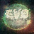 ETERNAL VOICE OF ORBITS Сингулярность album cover