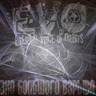 ETERNAL VOICE OF ORBITS Эхо большого взрыва album cover